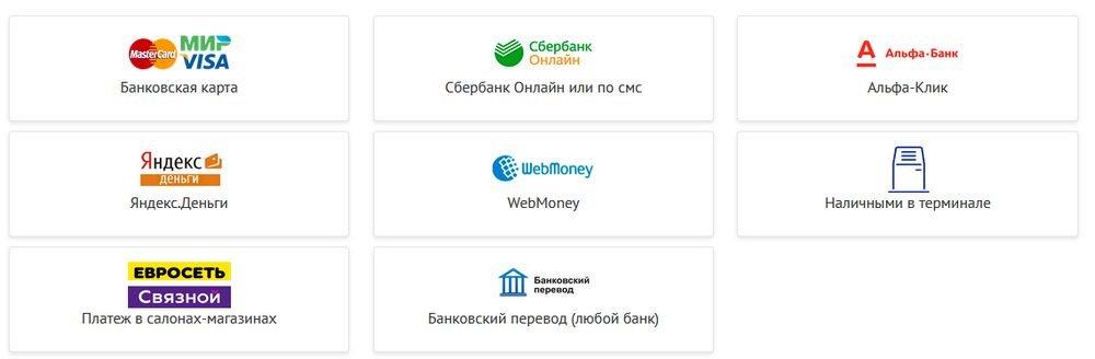 Все способы погашения мирокредитов в Веб-займ