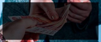 МФО хотят выдавать клиентам большие суммы без расчета долговой нагрузки