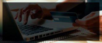 Среди клиентов МФО популярность набирают займы installments
