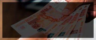 На рынке микрозаймов наблюдаются тенденция к преждевременному погашению кредитов