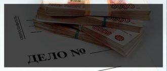 В российских МФО появятся бесплатные способы погашения займов