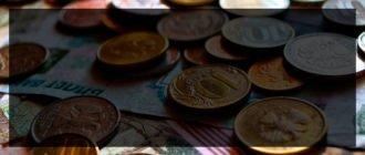 Нужно ли оплачивать кредиты родственников?