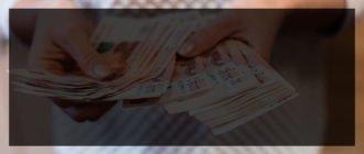 Центробанк составил список черных кредиторов
