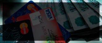 Четверть россиян обращаются в МФО после отказа в банке